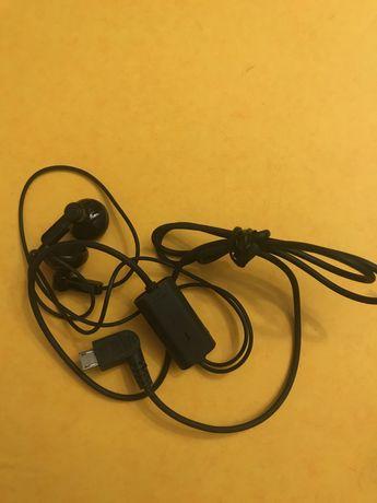 Słuchawki LG
