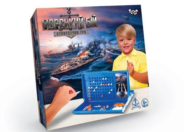 Морской бой морський бій