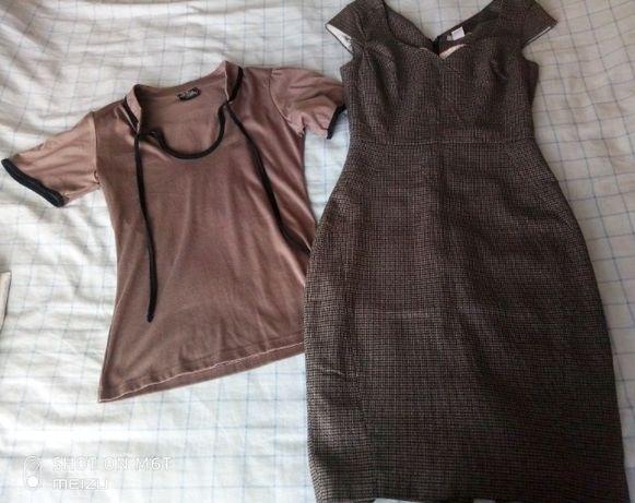 Жіночий одяг різних розмірів
