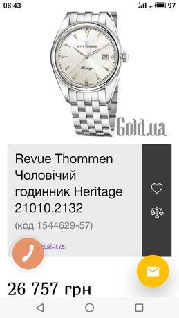 годинник швейцарія REVUE THOMMEN/модель Heritage 21010.2