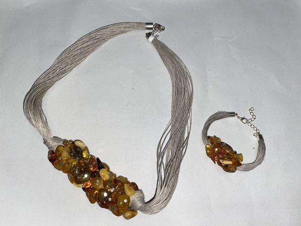Biżuteria z bursztynu
