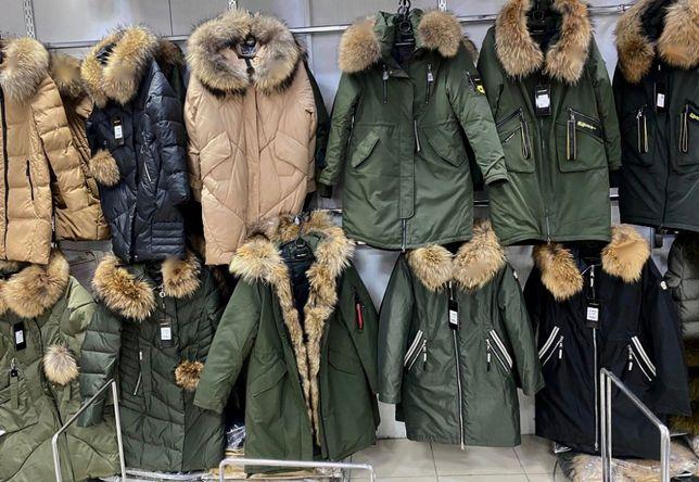 zimowa kurtka parka futro NATURALNE jenot d bruce płaszcz