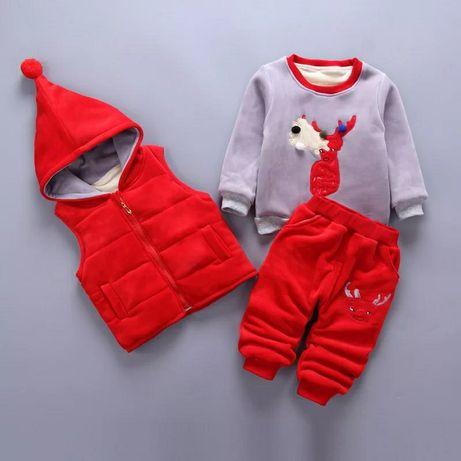 Детский костюм на меху тройка