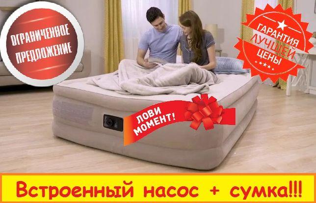 Надувная двухспальная кровать. Матрас в спальню.Диван для отдыха акция