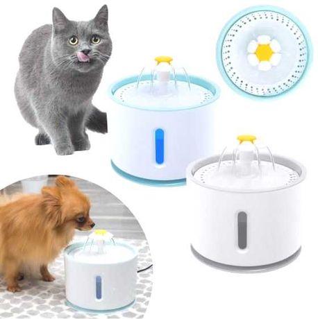 Fonte de Água para Animais com Ofertas