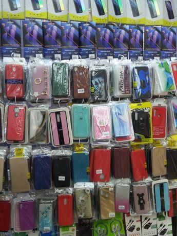 Аксисуари для смартфонів(захисне скло,чохли,зарядні пристрої та ін..)