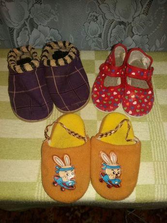 Обувь Тапочки для девочки