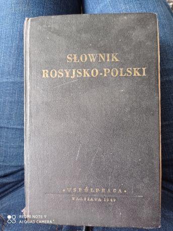 Słownik polsko rosyjski