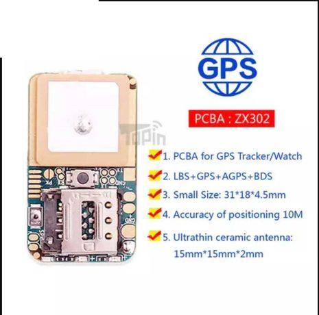 GPS Tracker ZX302 (pcb) + Bateria