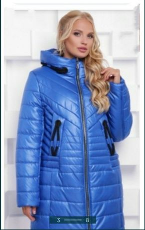 Женская зимняя куртка,  пальто р.52