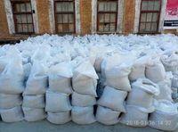 Пісок Доставка Вантажники цемент щебінь керамзит Пісок у мішках