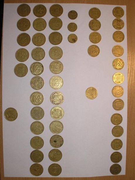 Монеты редкие разные Украинские 1992 / 1994 / 1996 года