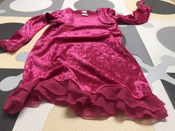 Sukienka i bolerko dla dziewczynki NEXT 116 cm 6 lat komplet