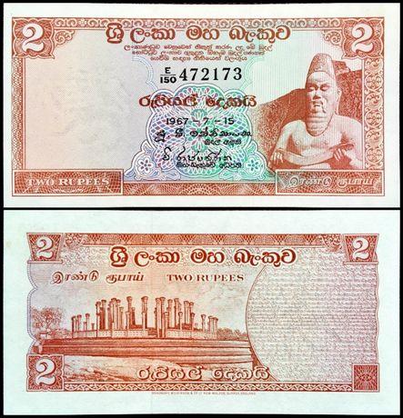 Banknot Cejlon Sri Lanka 2 Rupees 1967 UNC Unikat