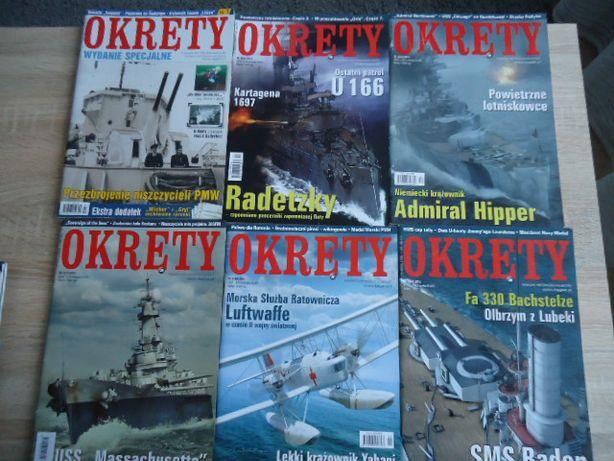 Okrety od 2011 do 2013 magazyn militarny -Kagero