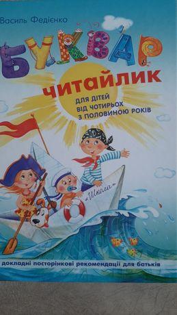 Дуже корисна книга!!! ЧИТАЙЛИК