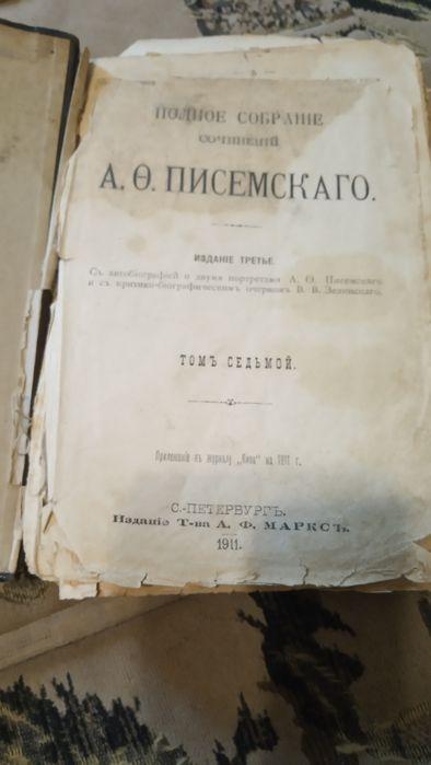 Книга. Мариуполь - изображение 1