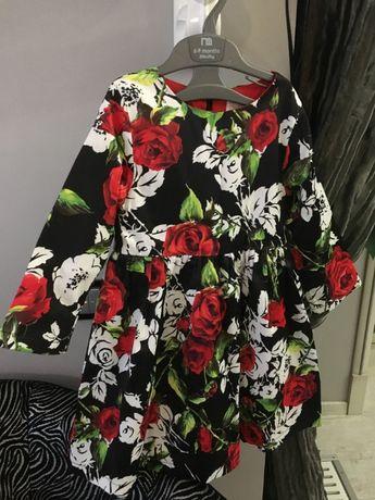 Платье 600руб