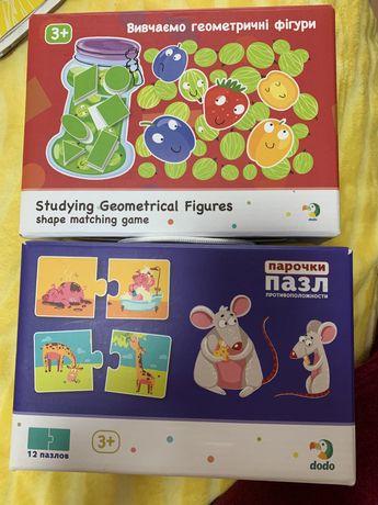 Пазлы, карточки для изучения цветов и форм