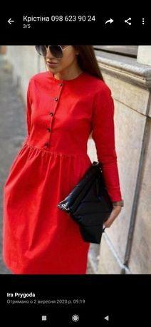 Вишукане модне плаття