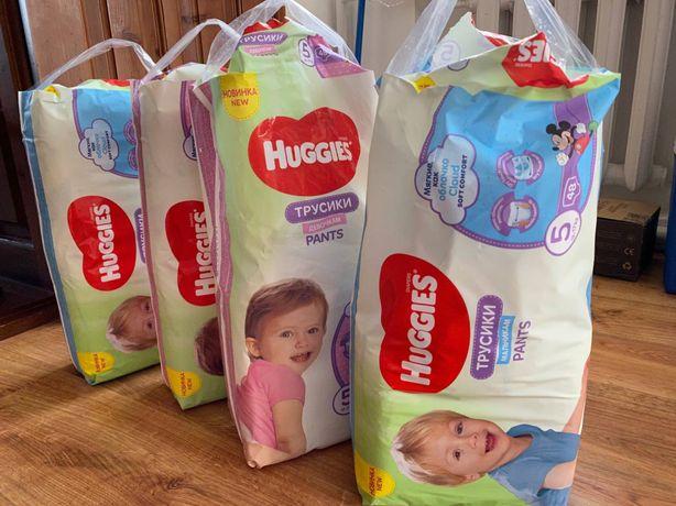 Huggies pants 5 для дівчаток і хлопчиків