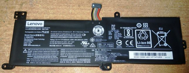 Батарея L16M2PB1 до ноутбука Lenovo 320-15AST