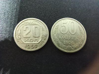 Продажа монет СССР