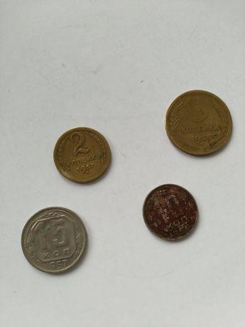 Монети 2 копейки 1957, 3 копейки 1955, 10 копеек 1956, 15 копеек 1957
