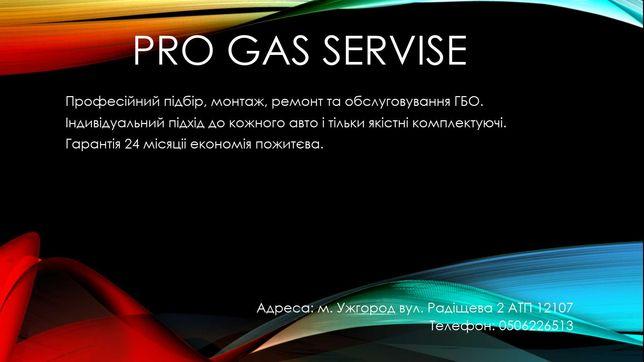 ГБО для вашего АВТО Документи ГБО Сертификация авто США и Европа