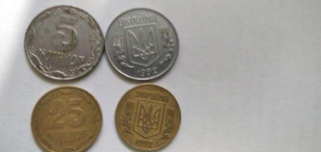 Продаю монети 1992 року