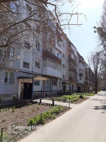 Срочная продажа однокомнатной квартиры на Алмазном