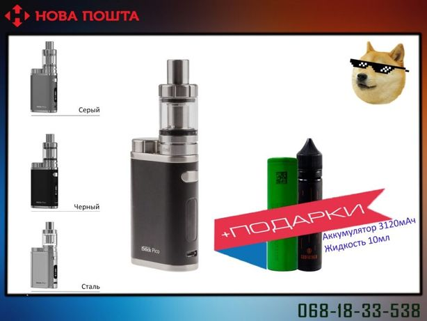 Istick Pico 75w. Електронный кальян, сигарета, вэйп. Vape. Піко.