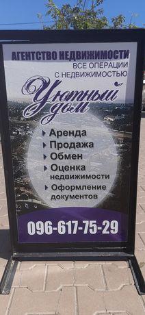 Делаю отчетные документы командировочным по всей Украине