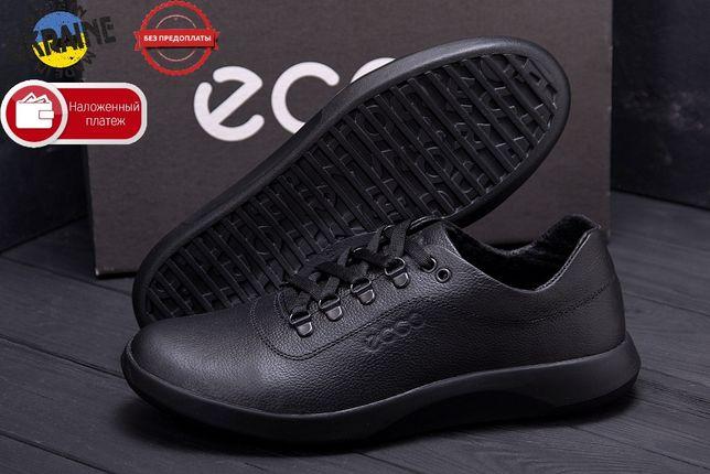 Новые Мужские кожаные кроссовки Е-series old school Без предоплаты