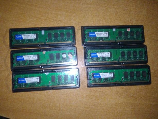 Оперативная память ddr2(2гига)
