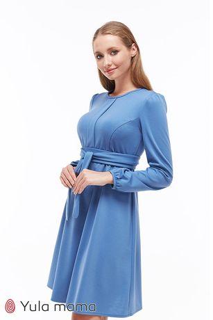 Платье для беременных M