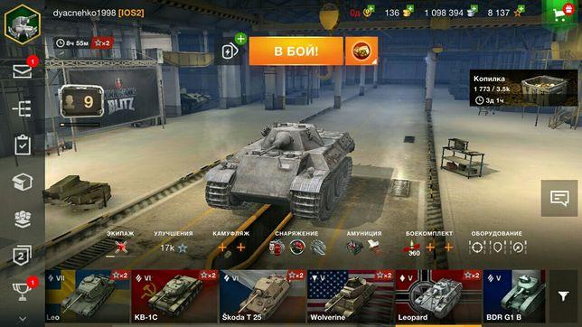 Продам аккаунт World of Tanks