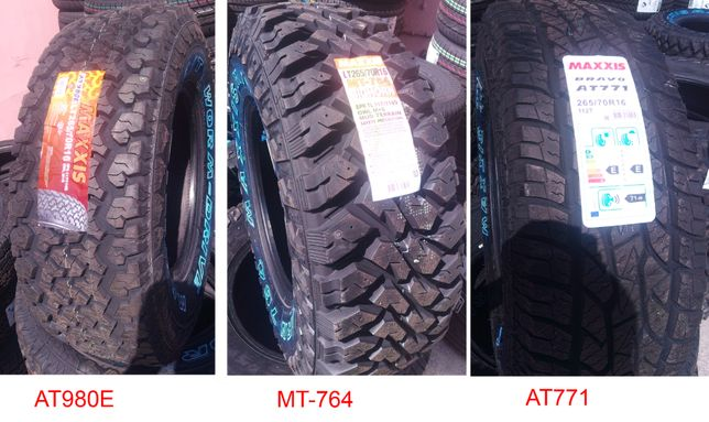 Всесезонные Шины резина 275/70R16 Maxxis AT-980E MT-764 AT-771 2757016
