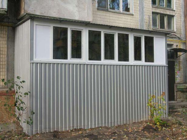балконы, выносы любой сложности, металлопластиковые окна
