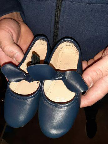 Granatowe balerinki rozmiar 26