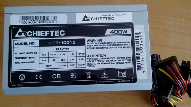 Блоки живлення ATX Сhieftec HPS-400NS