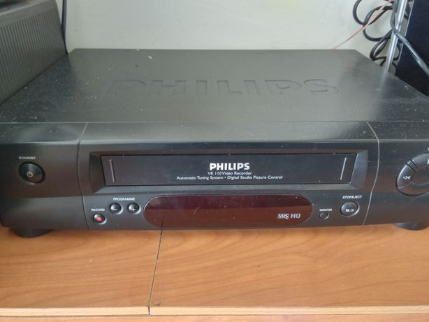 VHS Philips