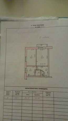 Продам 2-х комнат. квартиру в Центре с АО за 31500 у.е!