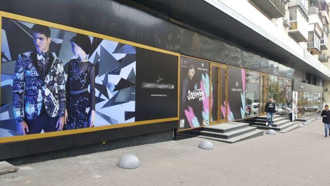 Бутик, магазин ... на Большой Васильковской в самом центре Киева