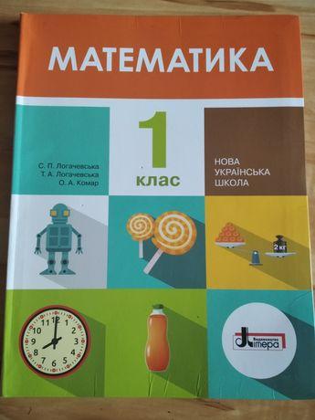 Підручник 1 клас НУШ математика Логачевська