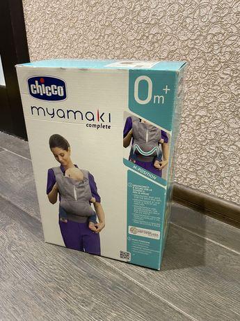Переноска-кенгуру Chicco Myamaki Complete
