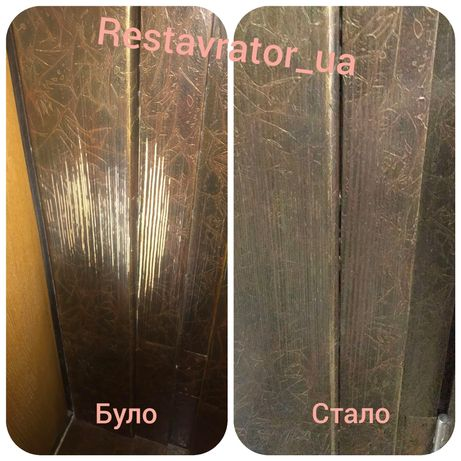 Реставратор реставрация ремонт столешниц фасадов дверей ламината мдф