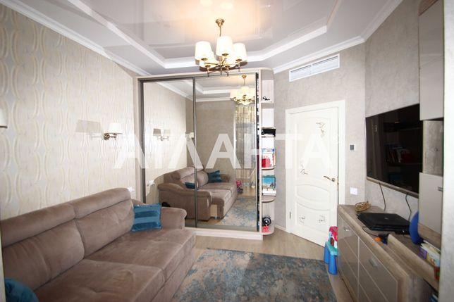 Редкое предложение! ЖК 11 жемчужина 2-х ком квартира ул.Малиновского