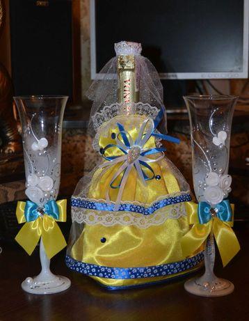 Бокалы и чехлы на шампанское жених и невеста