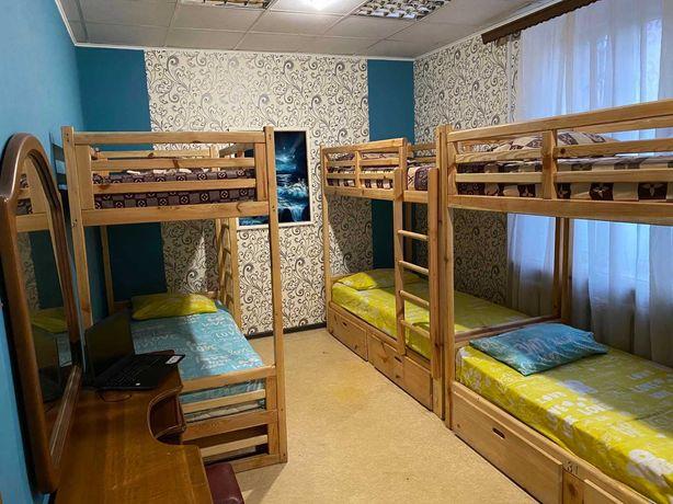Уютный Хостел Центр Недорого
